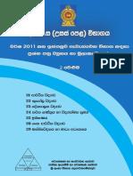 sin_arts_vol2.pdf