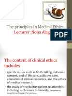 Ch-2The Principles in Health Ethics (1)