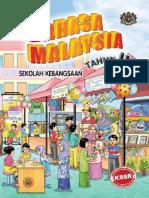 Bahasa Melayu Tahun 4 (1).pdf