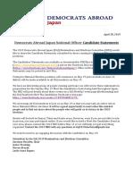 DAJ 2019 National Candidate Statements