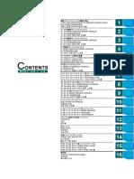 2011siga Precision Units