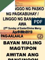 NPC Ika 2 Linggo Sa Pasko Ng Pagkabuhay