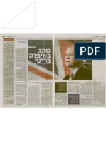 Foreign Secretary interview in Yedioth