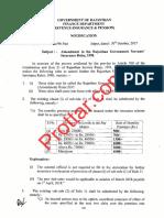 Rajasthan Insurance Scheme