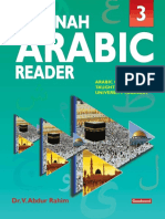 Madinah Arabic Reader
