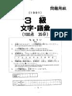 Jlpt N3 1992 pdf
