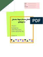 LKPD_BARISAN_ARITMETIKA_DAN_GEOMETRI.docx