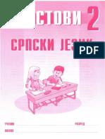 zmaj-srpski-jezik-2