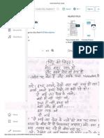 Hindi Street Play, Davkk.pdf