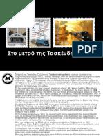Tashkent Metro.ppt