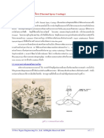 Thermal Spray Guide.pdf