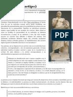 Persona (Arquetipo) - Wikipedia, La Enciclopedia Libre