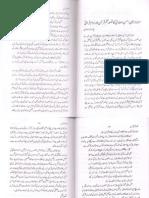 Mawlana Islahi ka Tasawwur-i Nazm-i Qur'an awr Imam Farahi