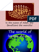 The World of Imam Ali as- Nahjul Balagha