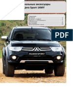 Pajero Sport 2014 Accessories