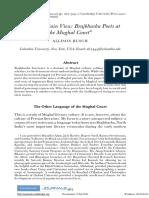 Evolution of vernacular langauages