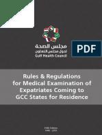 RulesAndRegulationForMedical-Nov2016