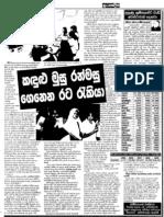 2010-10-31 Featured Sinhala 11 MRG