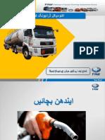 Economical Driving Urdu