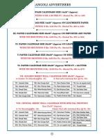 Rangoli Catalogue 4 2019 Price List-1