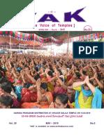 Vak May.. 19 pdf