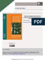 14510-34728-1-SM.pdf