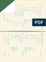 Ejercicios de lógica 9.pdf