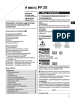 Hilti PR25.PDF