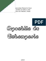 Estamparia_01