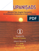 112Upanishads Vol.1