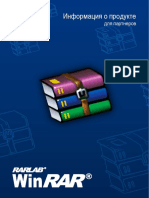 WinRAR Product Information
