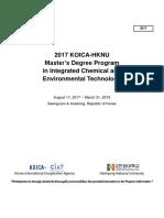 Program Information_2017 KOICA-HKNU.pdf
