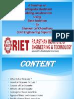 Seminar on Earthquake by Shankar Choudhary