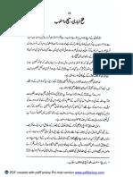 Fathul Bari Manhaj o Uslub Vol.11no.11 PDF