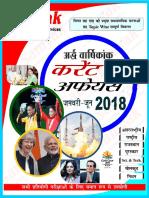 RAS Current Affairs 6 Months Samyak.pdf