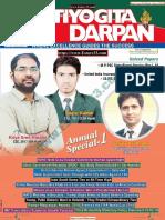 Darpan september 2018.pdf
