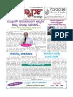 Issue 06 PDF