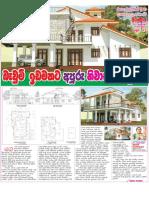 Bawum House
