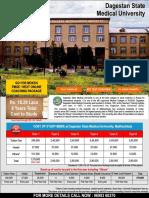 Dagestan State Medical University & PG