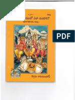 Gruhasthu Asramam