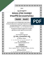 పంచాంగం 2018-19.pdf