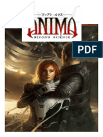 Anima beyond science.PDF