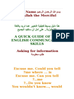 دليل بسيط لكيفية التعبير عما تريد باللغة الإنجليزية