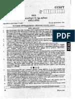 tnbsc answer key 1.pdf