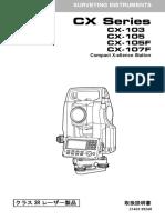 CX_8M_J_8.pdf