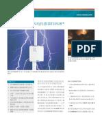 WEA-MET-TSS928-Datasheet-B210326ZH-E-LOW-v2.pdf