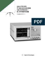 网络分析仪夹具仿真器功能介绍 - 网络去嵌入 嵌入和平衡器件的测量