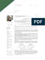 二端口矢量网络分析仪的多端口测量扩展_善建者强_新浪博客.pdf