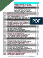 DevotionalLyrics-H.pdf