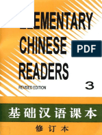 Elementary Chinese Readers 3.pdf